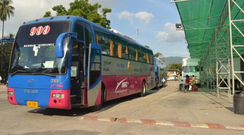 Как добраться до Самуи из Бангкока