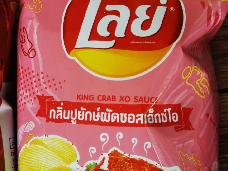 Lays Thailand exotic chips