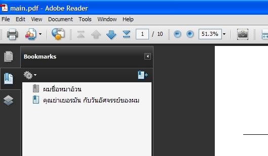 pdfcontent