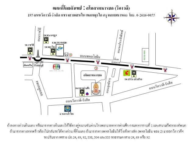 thaiarmy-map-th