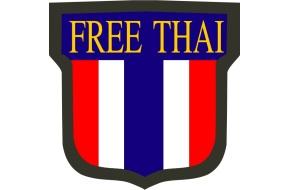 ภาพจากวิกิพีเดียขบวนการเสรีไทย