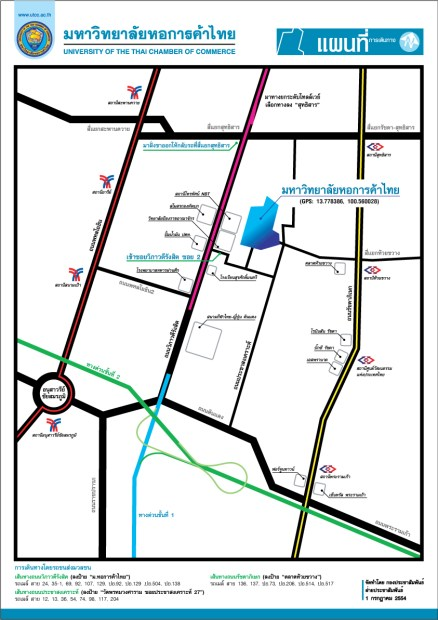 UTCC map