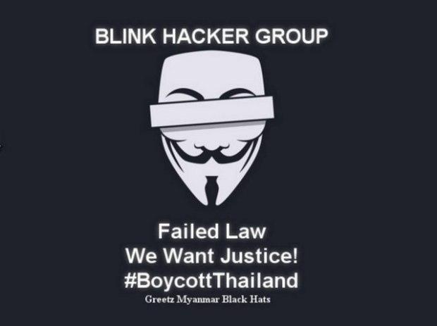 กลุ่มแฮกเกอร์ Anonymous ถล่มเว็บไซต์ในเครือศาลยุติธรรม ประท้วงคดีเกาะเต่า (13 ม.ค.59)