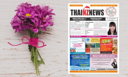 THAINZ 16 MAY 2018