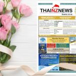 THAI NZ 1 OCTOBER 2019