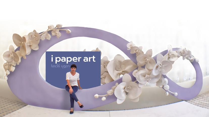 i-paper-art ร้าน ดอกไม้