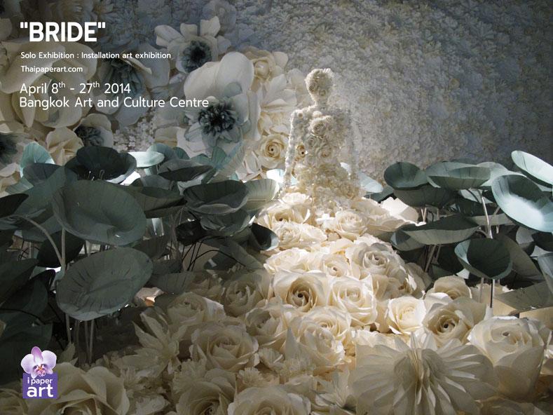 """BRIDE"". Installation art exhibition."