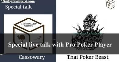 Cassowary talk
