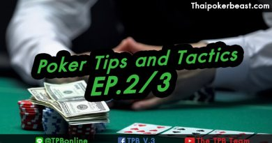 Poker Tips and Tactics - ep. 2/3