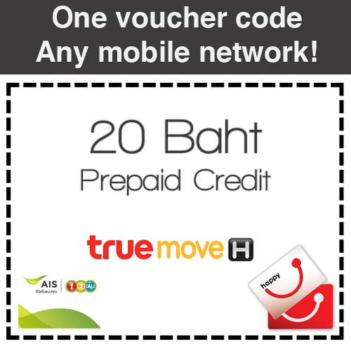 20 Baht Mobile Phone Credit Voucher