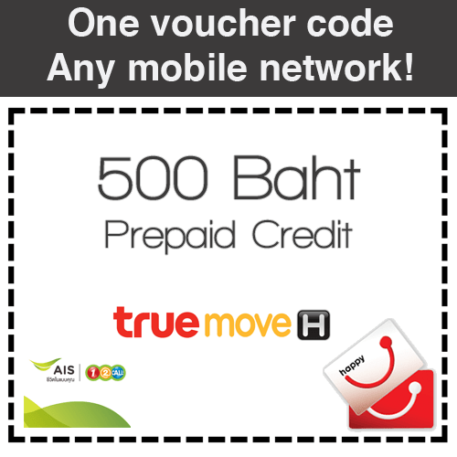 500 Baht Mobile Phone Credit Voucher
