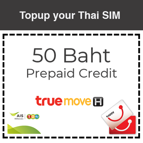 50 Baht Refill Credit