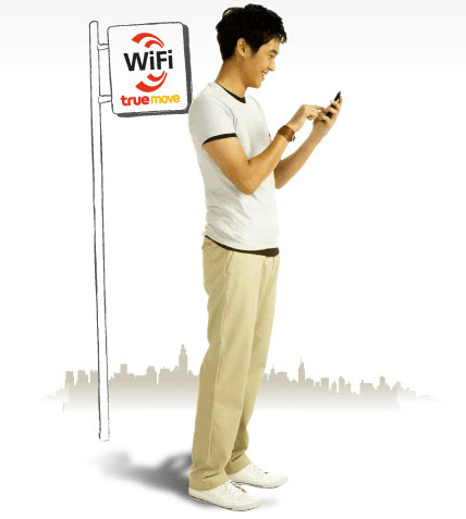 Wifi by true move