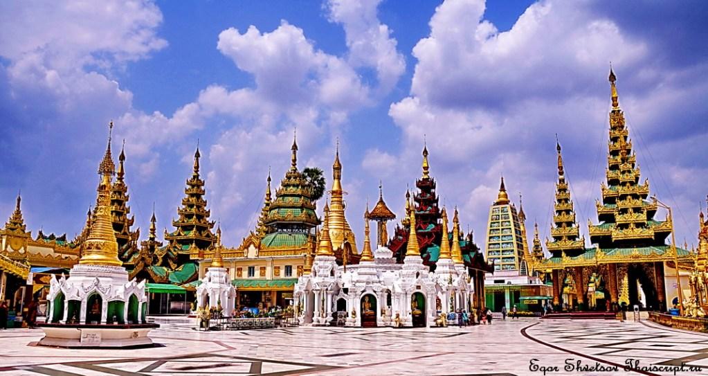Шведагон Пагода.