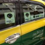 タイのバンコクでGRAB TAXI(グラブタクシー)の使い方を振り返る
