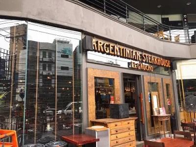 バンコクで高級ステーキをel gaucho bangkok(エルガウチョバンコク店)で食べて来ました。