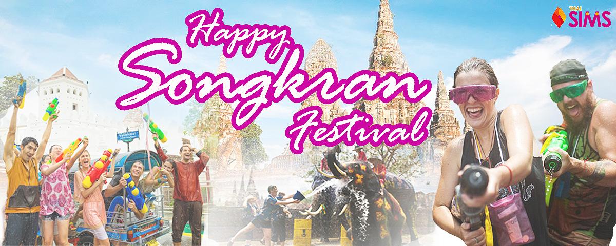 What When Where Songkran Water Festival ThaiSims 4G Pocket Wifi