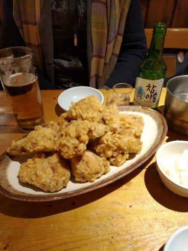 oak hill korean fried chicken jongro