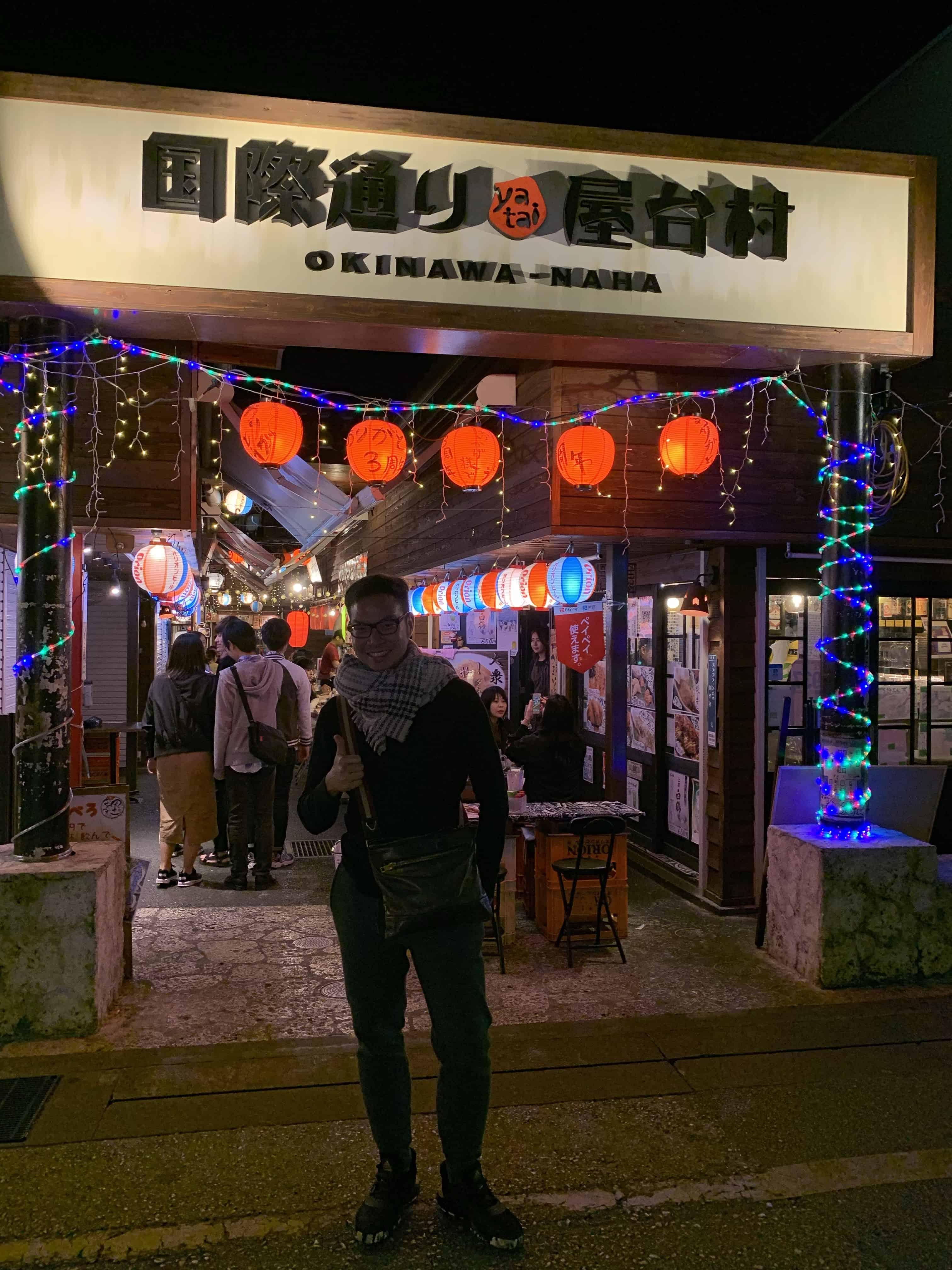 okinawa 7