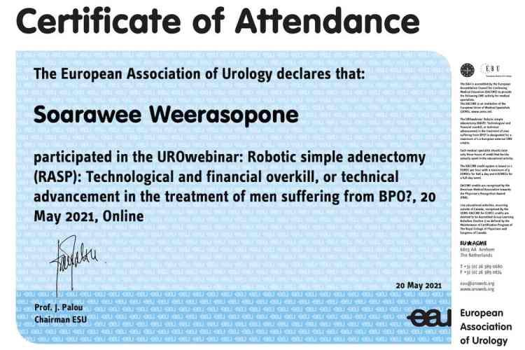 2021 European Urology Association training on Robotic simple Prostatectomy
