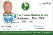 Anthony James, Life Time Member UTTS