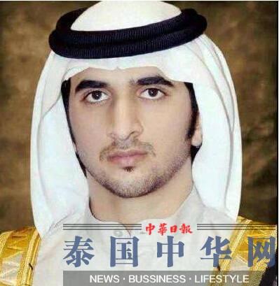 外媒:33岁迪拜王子疑因纵欲过度吸毒致死