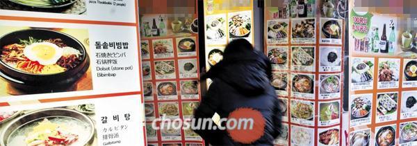 韩国餐厅狠宰中国游客 进店先问是不是中国人