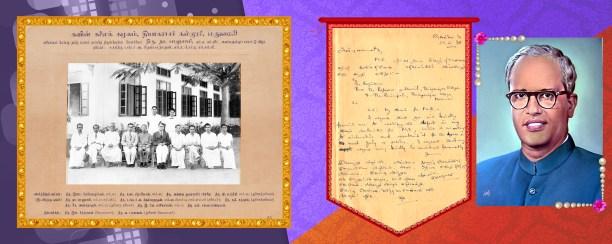 தியாகராசர் கல்லூரி வாழ்க்கை. மு.வ அவர்களின் கடிதம் (வலது பக்கம்)