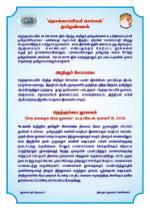 2016-feb-11-invitation-page-004