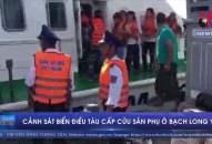 Cảnh sát biển điều tàu cấp cứu sản phụ ở Bạch Long Vĩ
