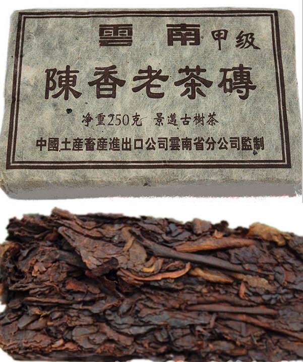 ceai pu erh vechi de 20 de ani in forma paralelipipedica