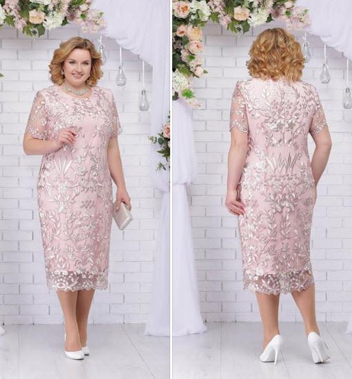 Cauta? i rochie de ceremonie pentru femei