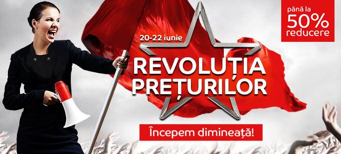 reduceri emag revolutia preturilor iunie 2017