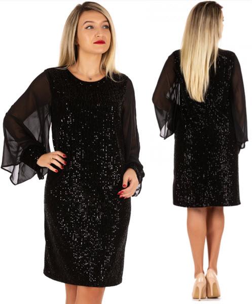 Rochie eleganta cu paiete bordo. maneci din voal negru