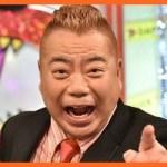 出川哲朗の嫁・阿部瑠理子の現在が判明!子供はいない?