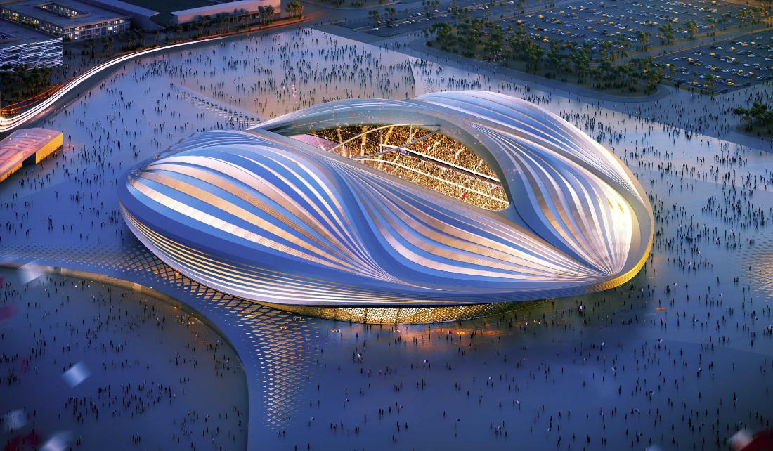 ملعب قطر