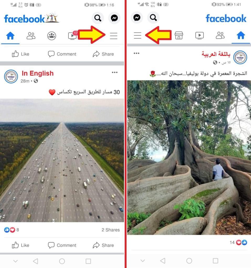 طريقة حذف حساب الفيسبوك بشكل نهائي