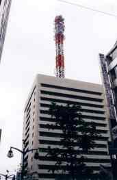 1999 Japan -Tokyo - Scans 008