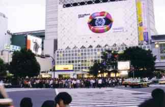 1999 Japan -Tokyo - Scans 086