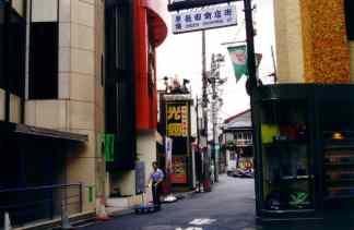 1999 Japan -Tokyo - Scans 087