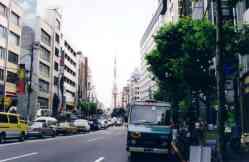 1999 Japan -Tokyo - Scans 088