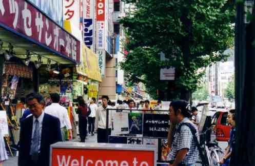 1999 Japan -Tokyo - Scans 092