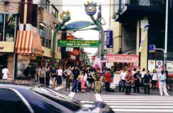 1999 Japan -Tokyo - Scans 097