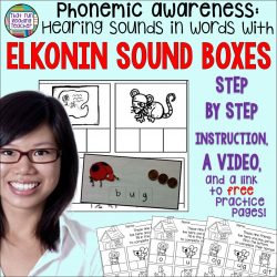 Phonemic awareness – hearing sounds in words with Elkonin sound boxes.