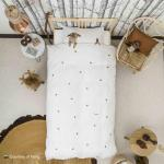 SNURK, beddengoed, biologisch katoen, Furry Friends, konijn, konijntje, konijntjes in het interieur, interieurinspiratie, beddengoed konijn, dekbed konijn, interieurblog, thathomepage, (th)athomepage