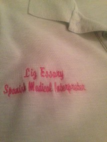 a classic!  embroidered shirt from my first full-time interpreting job.