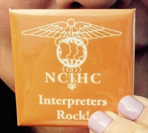 The NCIHC doesn't certify interpreters, but they make cool interpreter swag, like this!