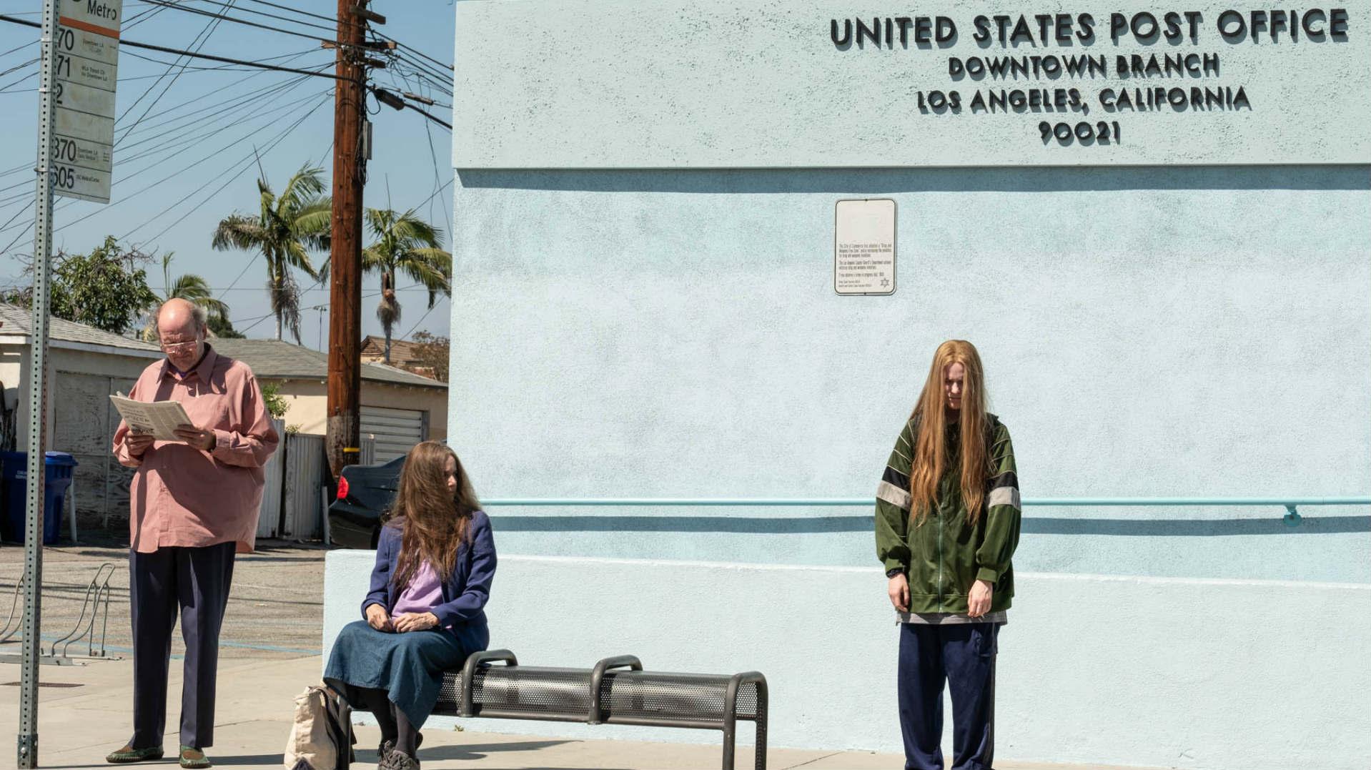 Sundance 2020 Review: Kajillionaire