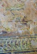 mosaic details 2