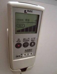 Toilet Remote Control